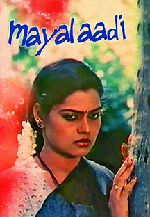 Watch Mayalaadi full movie Online - Eros Now