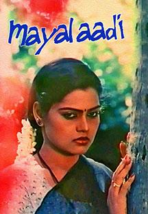 Watch Mayalaadi full movie Online - Eros Now