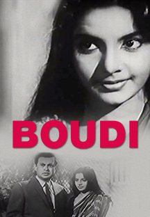 Watch Boudi full movie Online - Eros Now