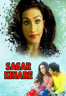 Watch Sagar Kinare full movie Online - Eros Now