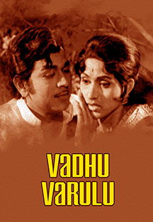Watch Vadhu Varulu full movie Online - Eros Now