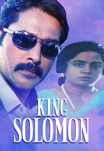 Watch King Solomon full movie Online - Eros Now