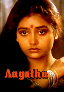 Watch Aagatha full movie Online - Eros Now