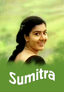 Watch Sumithra full movie Online - Eros Now