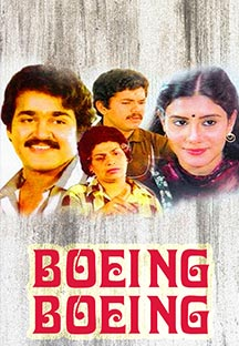 Watch Boeing Boeing full movie Online - Eros Now