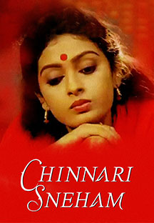 Watch Chinnari Sneham full movie Online - Eros Now