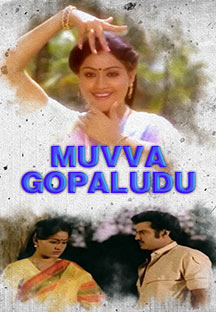 Watch Muvva Gopaludu full movie Online - Eros Now