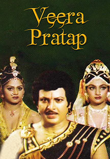 Watch Veera Pratap full movie Online - Eros Now