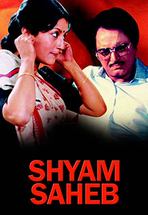 Watch Shyam Saheb full movie Online - Eros Now
