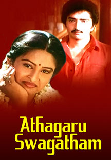 Watch Athagaru Swagatham full movie Online - Eros Now