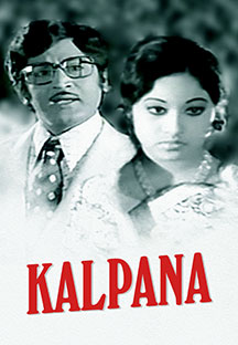 Watch Kalpana full movie Online - Eros Now