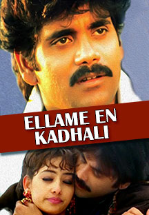 Watch Ellame En Kadhali full movie Online - Eros Now
