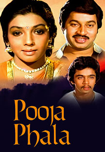 Watch Pooja Phala full movie Online - Eros Now