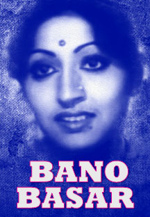 Watch Bono Basar full movie Online - Eros Now