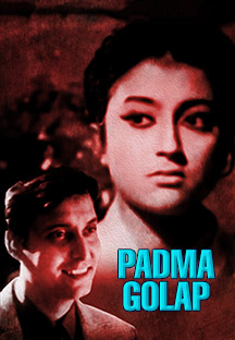 Watch Padma Golap full movie Online - Eros Now