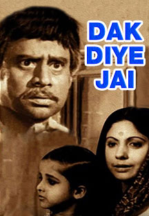 Watch Dak Diye Jai full movie Online - Eros Now
