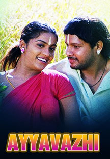 Watch Ayyavazhi full movie Online - Eros Now