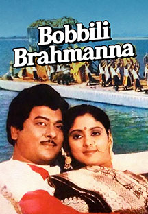 Watch Bobbili Brahmanna full movie Online - Eros Now
