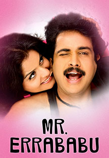 Watch Mr. Errababu full movie Online - Eros Now