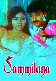 Sammilana