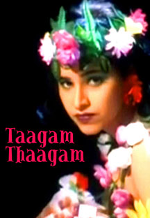 Watch Taagam Thaagam full movie Online - Eros Now