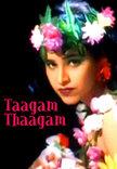 Watch Taagam Thaagam full movie Online - Eros Now