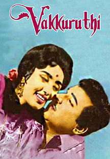 Watch Vakkuruthi full movie Online - Eros Now