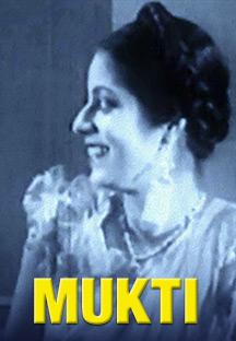 Watch Mukti full movie Online - Eros Now