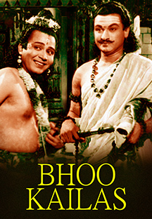 Watch Bhoo Kailas full movie Online - Eros Now