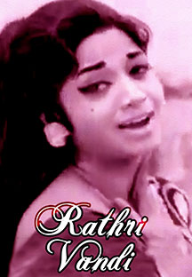 Watch Rathri Vandi full movie Online - Eros Now