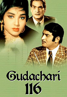 Watch Gudachari 116 full movie Online - Eros Now