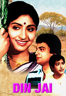 Watch Din Jai full movie Online - Eros Now