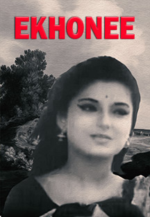 Watch Ekhonee full movie Online - Eros Now