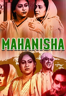 Watch Mahanisha full movie Online - Eros Now