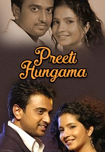 Watch Preeti Hungama full movie Online - Eros Now