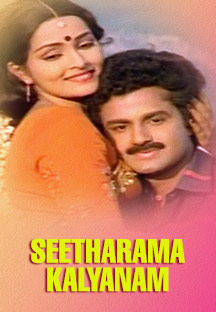 Watch Seetharama Kalyanam full movie Online - Eros Now