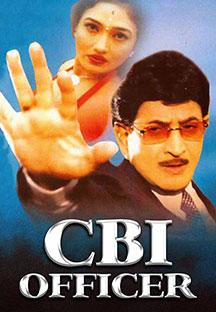 Watch CBI Officer full movie Online - Eros Now