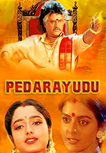 Watch Pedarayudu full movie Online - Eros Now