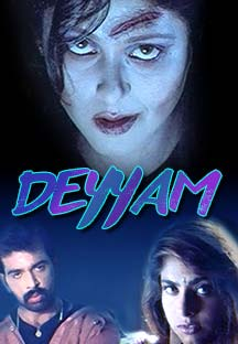 Watch Deyyam full movie Online - Eros Now