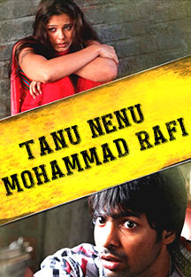 Watch Tanu Nenu Mohammad Rafi full movie Online - Eros Now
