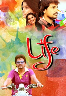 Watch Life full movie Online - Eros Now