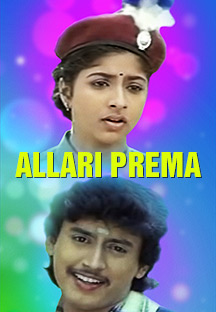 Watch Allari Prema full movie Online - Eros Now