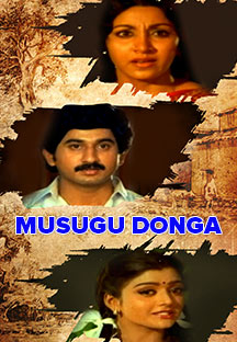 Watch Musugu Donga full movie Online - Eros Now