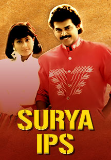 Watch Surya IPS full movie Online - Eros Now