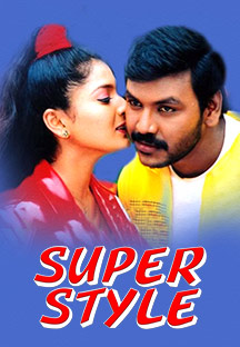 Watch Super Style full movie Online - Eros Now