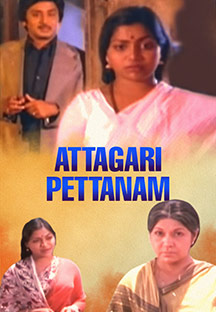 Watch Attagari Pettanam full movie Online - Eros Now