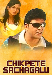 Watch Chikpete Sachagalu full movie Online - Eros Now