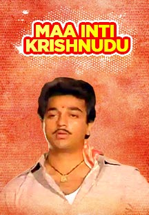 Watch Maa Inti krishnudu full movie Online - Eros Now