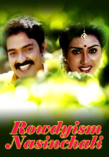 Watch Rowdyism Nasinchali full movie Online - Eros Now