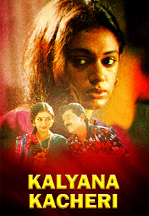 Watch Kalyana Kacheri - Malayalam full movie Online - Eros Now